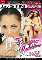 Kristina Rose in Lil Gaping Lesbians  Special 2 Disc Set