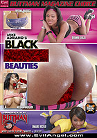 Black Anal Beauties DVD