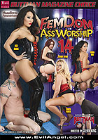 Fem Dom Ass Worship 14 DVD