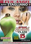 Buttman's Stretch Class 15