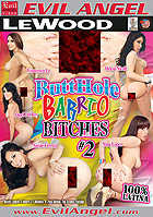 Francesca Le in Butthole Barrio Bitches 2