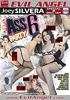Casey Calvert in The Ass Party 6  Special 2 Disc Set