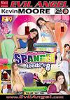 Spandex Loads 8