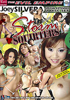 Tia Tanaka in Storm Squirters  Special Extended 2 Disc Set
