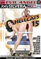 Gracie Glam in Hellcats 15  Special 2 Disc Set