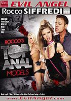 Roccos Top Anal Models DVD