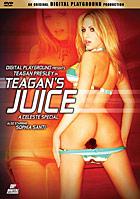 Teagan Presley in Teagans Juice