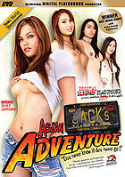 Tia Tanaka in Jacks Asian Adventure