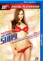 Shay All American Girl  Blu ray Disc DVD