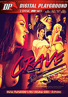 Dani Daniels in Crave  2 Disc Set