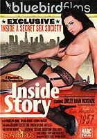 Asa Akira in Inside Story