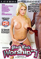 Black Cock Worship 7 DVD