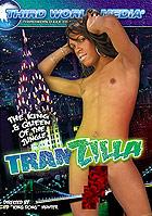 Tranzilla DVD