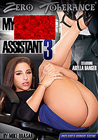Lea Lexis in My Anal Assistant 3