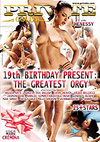Gold - 19th Birthday Present: The Greatest Orgy