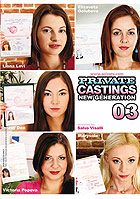 Specials  Private Castings New Generation 3