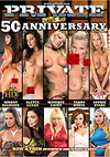 Best Of By Private - 50th Anniversary