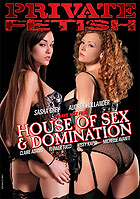 Sasha Grey in Private Fetish  House of Sex Domination