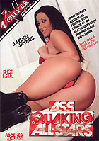 Kristina Rose in Ass Quaking All Stars