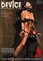 Device Tight Bodied Brunetta Rides Te Symbian DVD