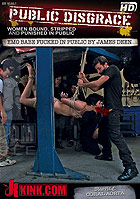 Public Disgrace Emo Babe Fucked In Public By James DVD