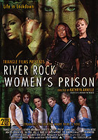 River Rock Womens Prison  2 Disc Set DVD