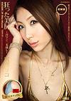 Encore 39: Riko Miyase