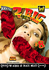 Brooke Radell in 2 Big 2 Be True 8