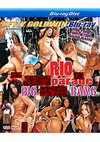 Rio Fickparade Big Gang Bang  Blu ray Disc DVD